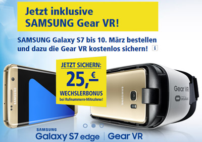 1und1-all-net-flat-galaxy-s7